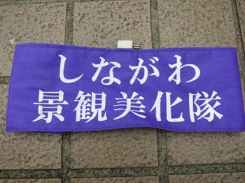 2014・9・10違反広告7_R