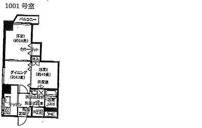 正栄プラザビル1001号間取り図_R
