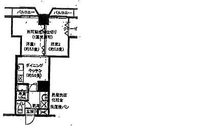 正栄プラザビル1015号間取り図_R