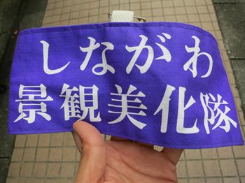 2014・10・10違反広告9_R