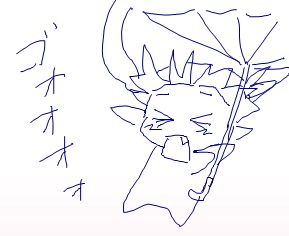 台風いやん