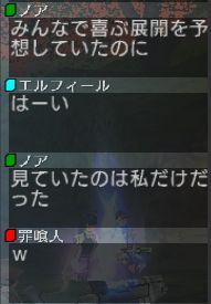 WS001144.jpg
