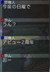 WS001251.jpg