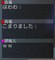 WS001528.jpg