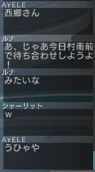 WS001532.jpg