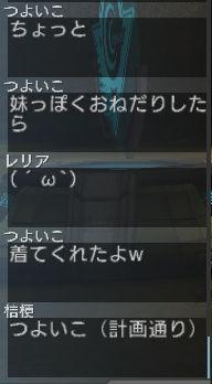 WS001807.jpg