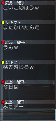 WS002042.jpg