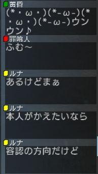 WS002155.jpg