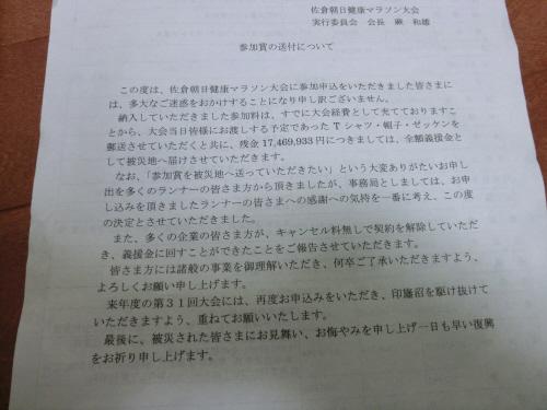 20110420IMG_0003.jpg