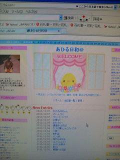 moblog_00bf6717.jpg