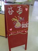 2012_0422三日月豆0003