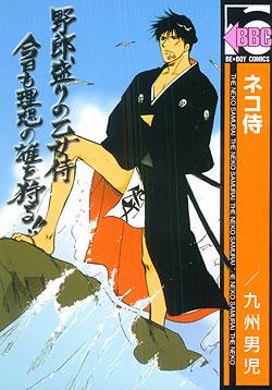anime_manga153207.jpg