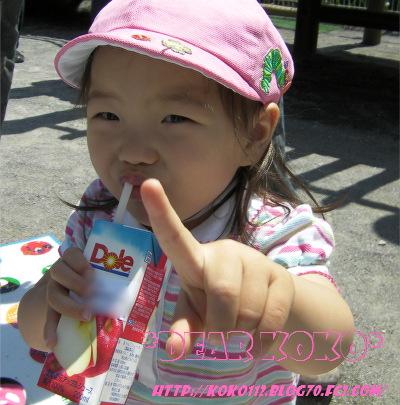 SANY0065_20120525113014.jpg