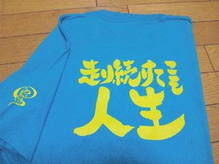 銀魂Tシャツ
