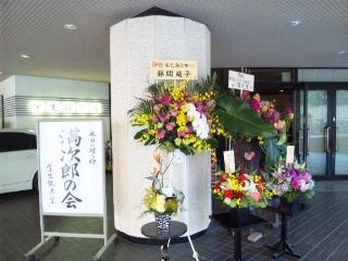 no-gakudo-gennkann