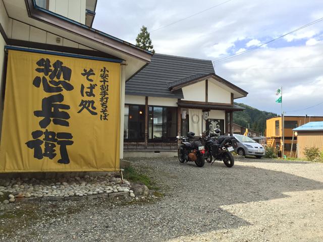 2014-0930-003.jpg