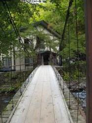 滝見へ 青荷温泉