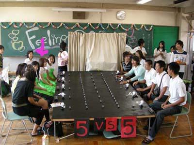 blogDSCN1113.jpg