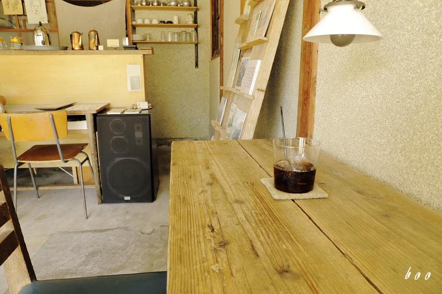 カフェ時間2