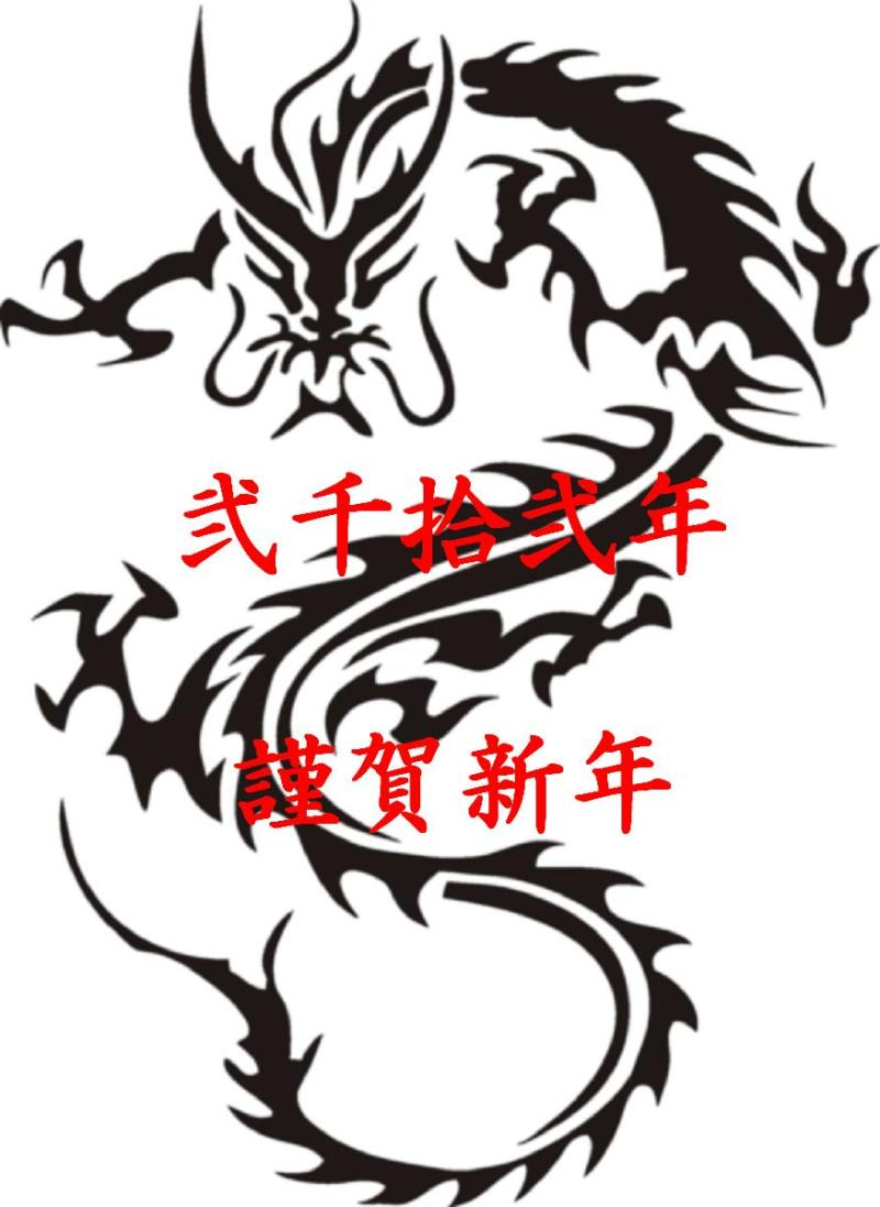 黒龍のラーメン大好き♪