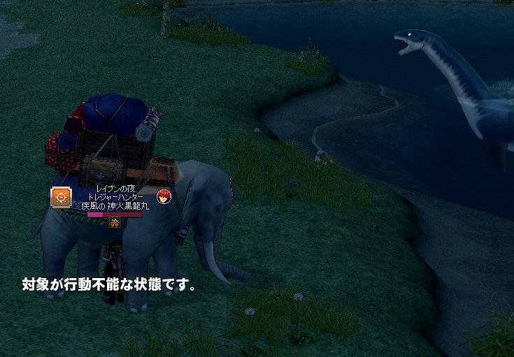 ゾウさん逝く