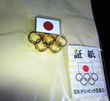 東京都オリンピックバッチ