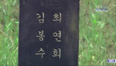 両親の墓石