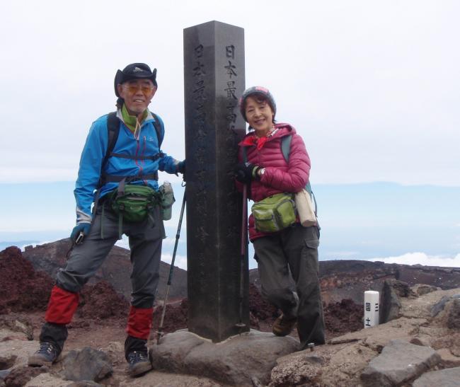富士山頂①