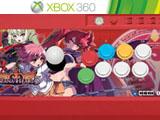 アルカナハート3 対応スティック for Xbox 360