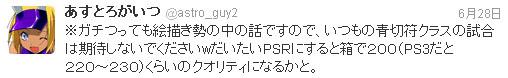 gachi1002.jpg