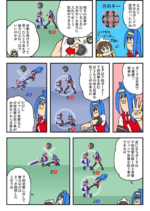 manga16.jpg