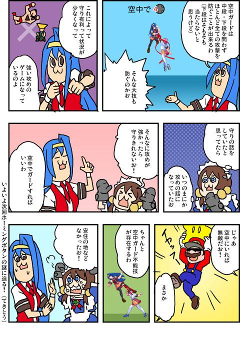 manga18.jpg