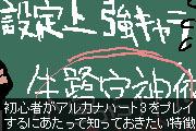 ninkikiji_78.jpg