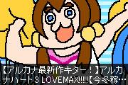 ninkikiji_80.jpg