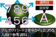 ninkikiji_82.jpg