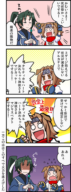 shimatsuri.jpg