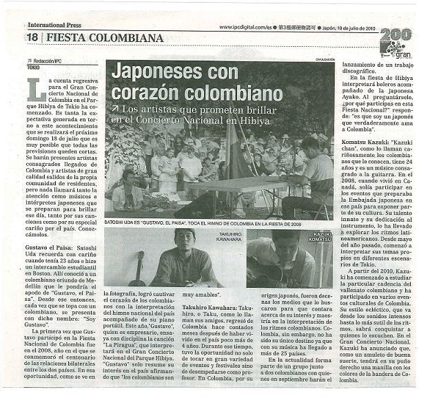 Kazuki Komatsu on colombia news