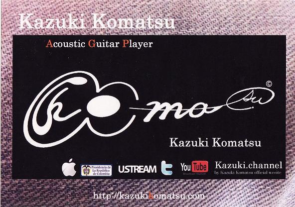 Kazukis flyer3