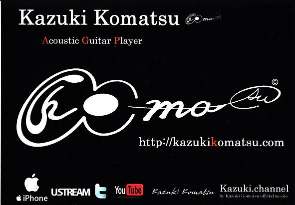 Kazukis flyer
