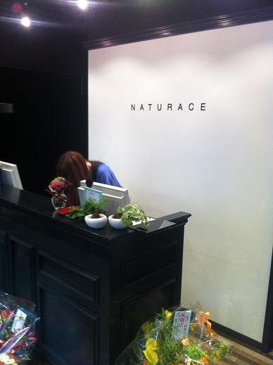 Naturace9.jpg