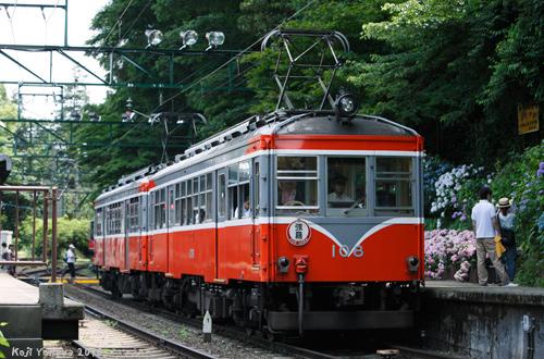 20100712a