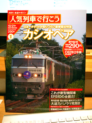 20101008c.jpg