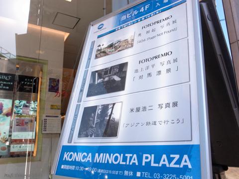 20110201b.jpg