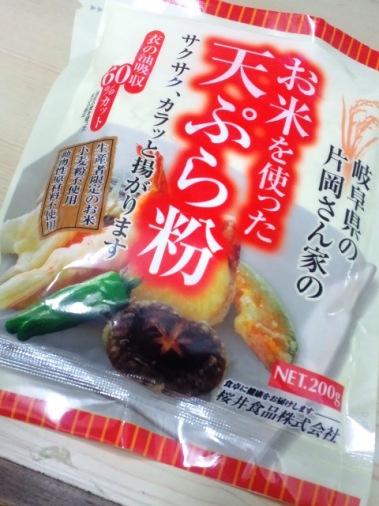 お米を使った天ぷら粉 川越KOME山田屋