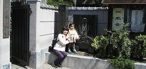 20100330isami.jpg