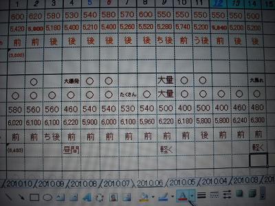 v-DSCF4625.jpg