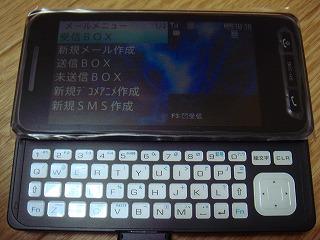 yomo 1089