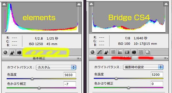 スクリーンショット(2010-09-22-21.19.58)