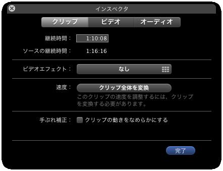 スクリーンショット(2010-10-25 17.30.22)