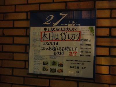 DSC02109.jpg